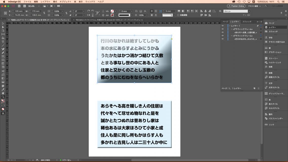 pdf 画像 暗くなる