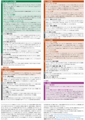 Iec 60071 2 2018 pdf