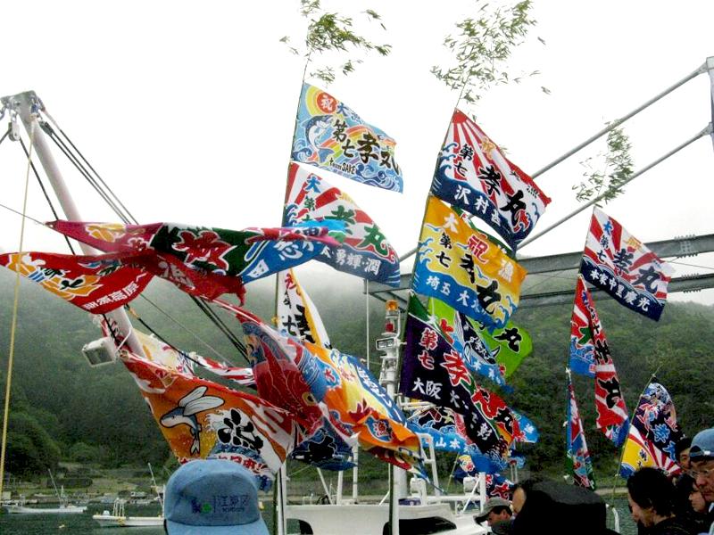 進水式の写真。たくさんの大漁旗のうちの一つが弊社で作ったものです